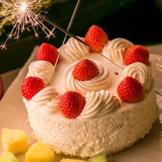 誕生日・記念日特典!サプライズ無料サービスあり