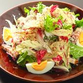 宮城県内の生産者から直送の新鮮な『こだわりのある野菜をつかったサラダ』