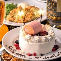 特別な日を彩るシェフ渾身の絶品肉料理と【特製アニバーサリーホールケーキ】がセットになった豪華プラン!