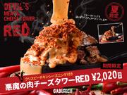 肉バル&ワイン酒場 ニクバルガブリコ 上野駅前店