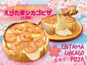 ラクレットチーズ×イタリアンバル 上野テラス 上野駅前店