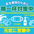 鎌倉野菜とチーズフォンデュ上野ガーデンファーム上野駅前店