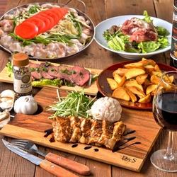 選べるメインはジュ~シ~な肉汁溢れるチキングリルorガッツリトマトチーズもつ鍋と豪快な肉料理をご用意♪