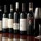 イタリアなど世界各国のワイン。料理との相性も抜群