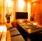 Luxuryな個室席でプライベートタイム