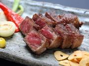 Premium Wagyu Steak花郷