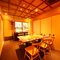 心地よい時間を創りだす、暖かな照明のテーブル個室