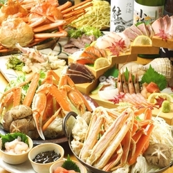 知床自慢の北海道海鮮などたっぷりの全12品に日~木は無料で1時間延長3時間飲み放題付き♪♪