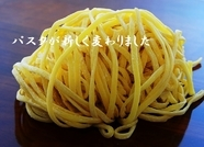 ブラックアンガスリブアイステーキ(量り売り)
