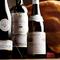 アルコールは、ワインなど種類豊富に取り揃えています