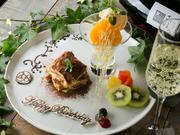 仙台牛焼肉&ワイン 298nky