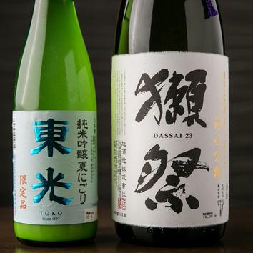 [全日本酒飲み放題]食事単品注文・田酒、作、磯自慢等約35種