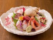 【きときと】自慢の、旬の鮮魚をたっぷりと。『刺身盛り合わせ』でお楽しみください!