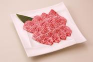 適度な脂身で柔らかい肉質の『深谷牛カルビ』