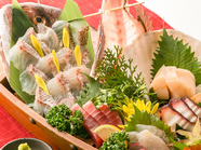 毎朝仕入れる旬魚を使用する直送鮮魚のお刺身盛り合わせが自慢!