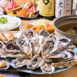 うみきん自慢の創作料理や鮮魚がリーズナブルに味わえるプラン。飲み会,宴会に◎