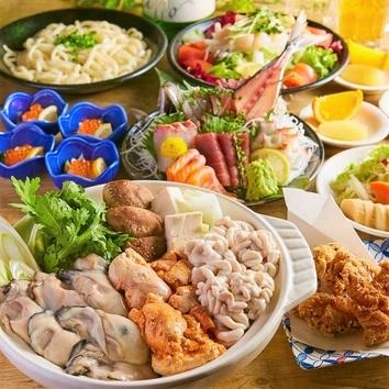 【海鮮チーズタッカルビ食べ放題】2時間食べ放題2480円⇒1480円