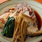 初代女将の味を受け継ぐ『鯛のかぶと煮』