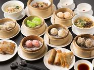 10種類の点心とハーフ麺が選べる『飲茶三昧』