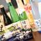 人気のスパークリング清酒を含む、250種類の飲み放題は圧巻