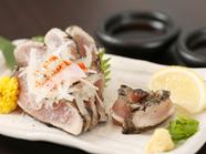 新鮮なお肉をシンプルにいただく『地鶏のタタキ』