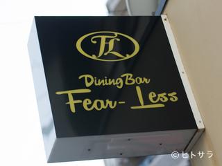 当店の人気メニューがお弁当でテイクアウトできます