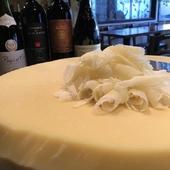 削りたて!ひらひらチーズ『ラスパドゥーラ』