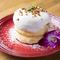ハワイ伝統の味。ふわふわでもっちりとした『マカダミアクリームパンケーキ』 2枚/3枚
