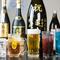 豊富な種類のお酒が揃った飲み放題プランは、単品でも利用可能