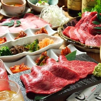 極上お肉の贅沢コース 飲み放題付 7000円(税別)