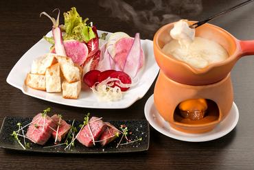 彩り新鮮野菜の和牛フォンデュ(2人前)