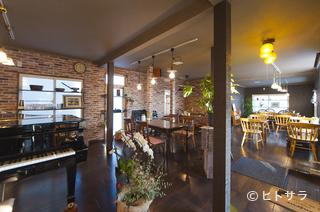 ピアノカフェ Rucolaの料理・店内の画像2