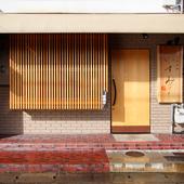 上桂駅から程近い、和モダンな外観が目を引く日本料理店