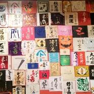 特に日本酒への力の入れ方は自慢!店主の心をとらえた希少な日本酒が気まぐれに入れ替え。日本酒好きにはたまらないラインナップになっているかと思います!(写真は一例です)
