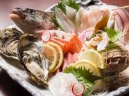 その日仕入れた魚介類から厳選した『本日のお造り盛り5点』