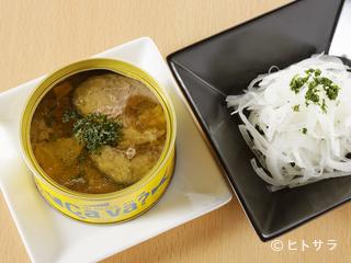 Japanese Bar リアスの料理・店内の画像1