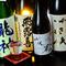 オリジナル焼酎やプレミアムがつく日本酒などを豊富に用意