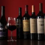 おいしくてカジュアルに楽しめるワインが常時50種類