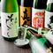 魚介の美味さを引き立てる、店長選りすぐりの日本酒に唸る