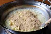 ごまで仕上げる香り高い〆麺『ちゃんぽんめん(1玉)』