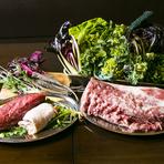 野菜やお肉も充実、地産地消のこだわり食材を贅沢に使用