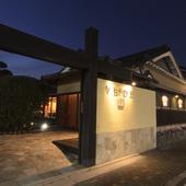 重厚な雰囲気の邸宅レストランで、思い出に残る素敵な宴席