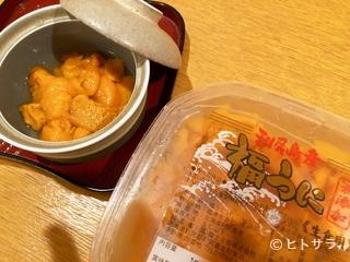 小笹(和食)の画像