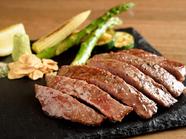 どの部位が出てくるかはその日のお楽しみ『本日の特選ステーキ』