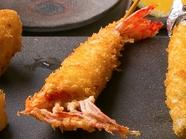 新鮮で大振り、食べごたえのある『天然くるま海老の串揚げ』