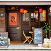 神戸情緒が感じられるハイソなエリアに佇みロケーションも魅力