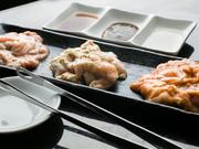 仙台ホルモン・焼肉 ときわ亭 泉中央駅前店