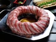 食材の組み合わせで、自分好みを見つける『前田美豚の鉄板しゃぶしゃぶ』