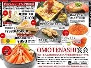 吉田三八商店