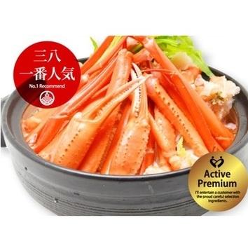 【120分飲み放題付き】OMOTENASHI宴会 4,000円